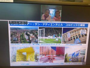 Workshop Sakidori Japon du 21 au 25 juin 2021